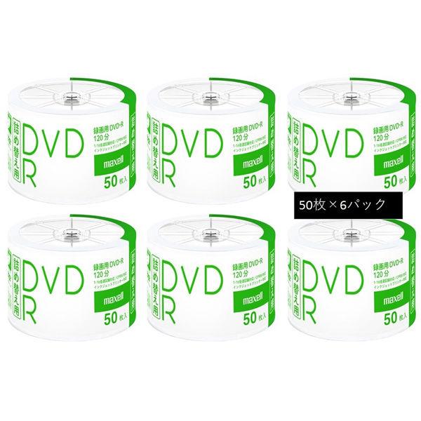 録画用DVD-R 詰め替え用 300枚