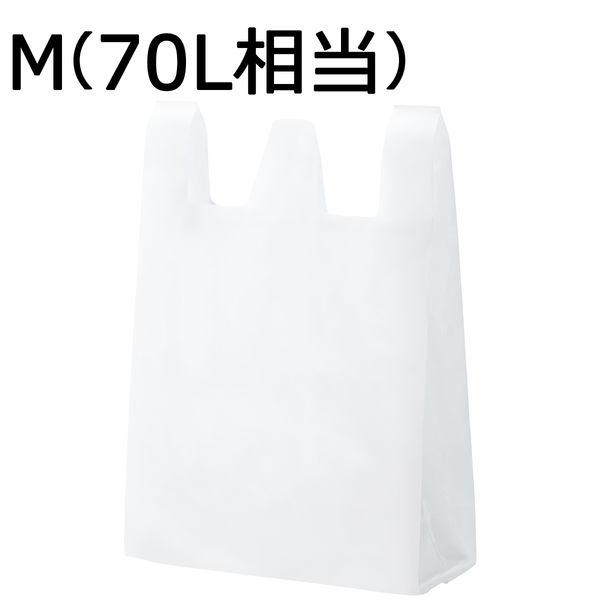 大型レジ袋(乳白) M 900×550×250mm  VCJ-70LNH 1箱(200枚:20枚入×10袋)伊藤忠リーテイルリンク