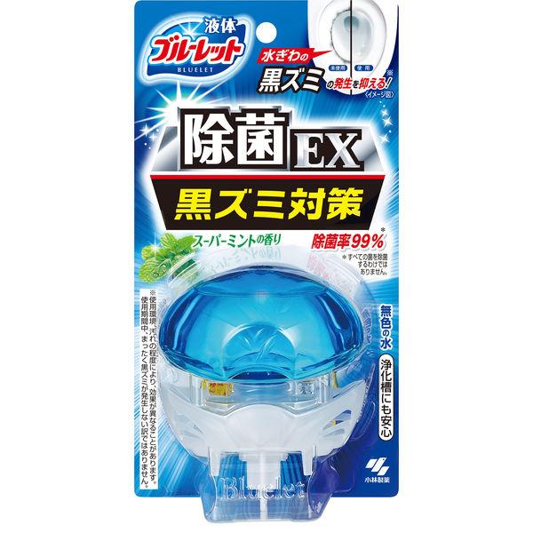 液体ブルーレット除菌EX ミント本体