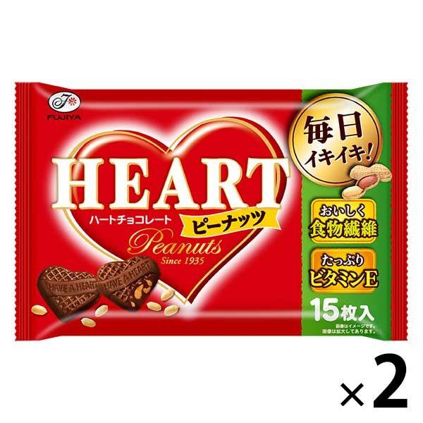 ハートチョコレート ピーナッツ袋 2袋