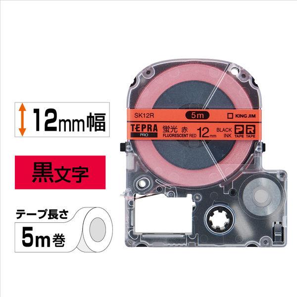 キングジム テプラ PROテープ 12mm カラーラベル 蛍光 レッドラベル(黒文字) 1個 SK12R