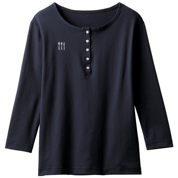 【メーカーカタログ】 トンボ 栗原はるみ×キラク ヘンリーシャツ ネイビー 3L 4K38002-89 1枚  (取寄品)