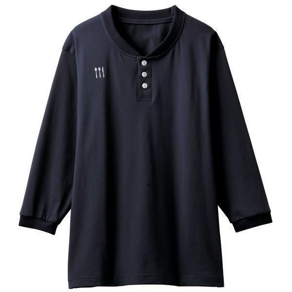 【メーカーカタログ】 トンボ 栗原はるみ×キラク ヘンリーシャツ ネイビー 3L 4K31002-89 1枚  (取寄品)