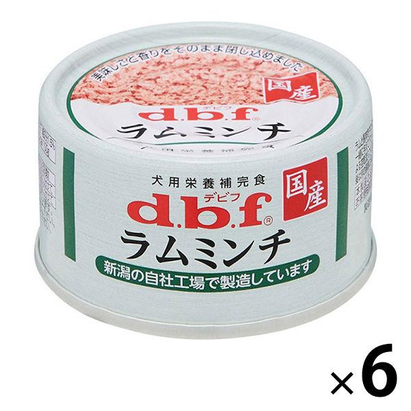デビフ ラムミンチ 65g 1缶×6