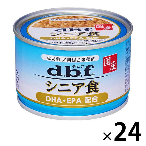 箱売デビフシニアDHA・EPA150g