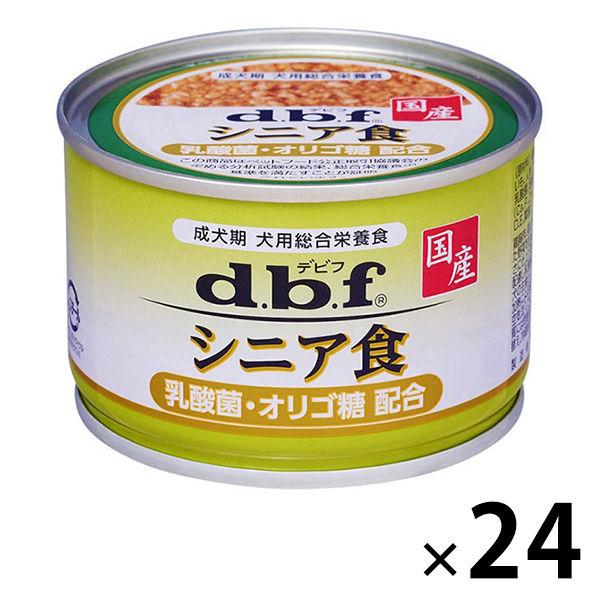 箱売デビフシニア乳酸菌オリゴ糖150g