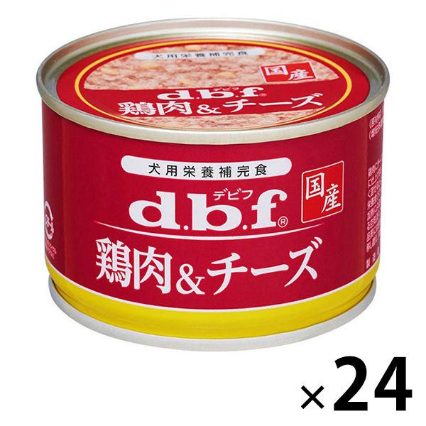 箱売デビフ 鶏肉&チーズ 150g×24