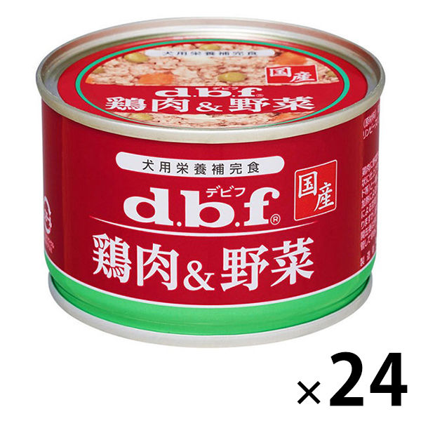 箱売デビフ 鶏肉&野菜 150g×24