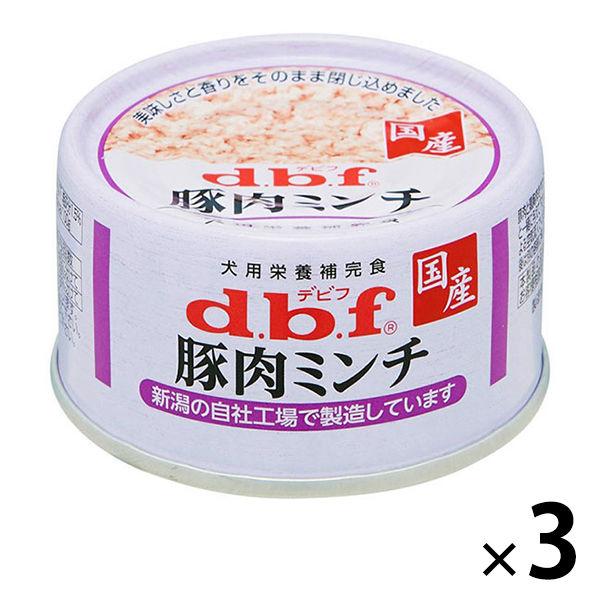 デビフ 豚肉ミンチ 65g 1缶×3
