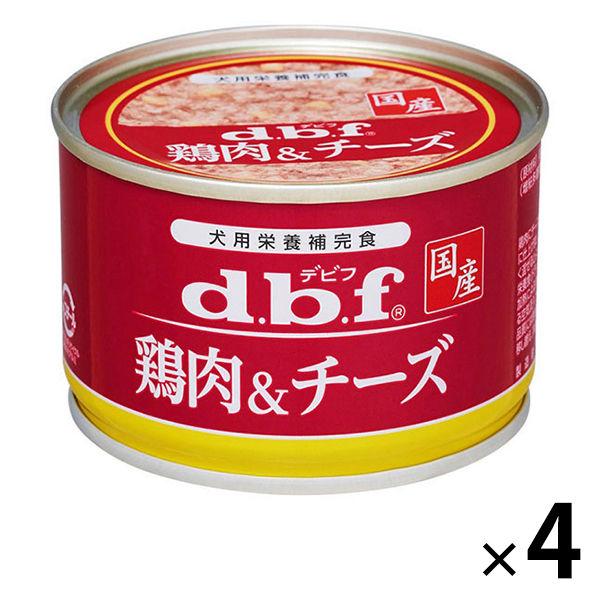 デビフ 鶏肉&チーズ 150g×4