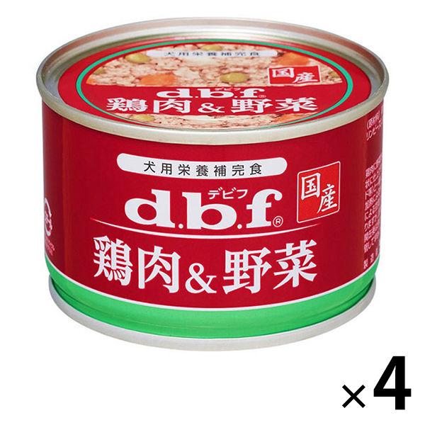 デビフ 鶏肉&野菜 150g×4