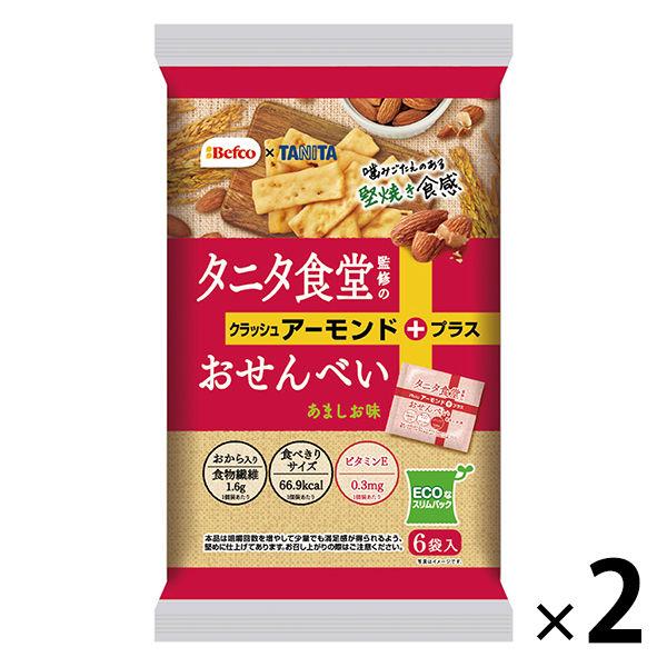 タニタ食堂 おせんべい(アーモンド)2袋