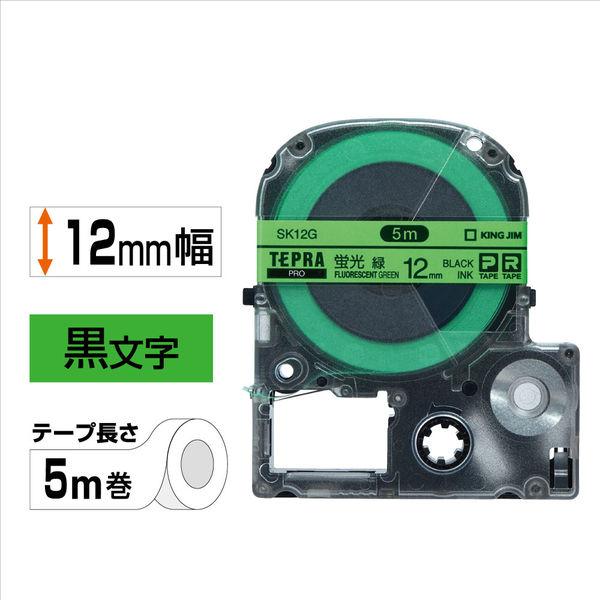 キングジム テプラ PROテープ 12mm 蛍光グリーンラベル(黒文字) 1個 SK12G