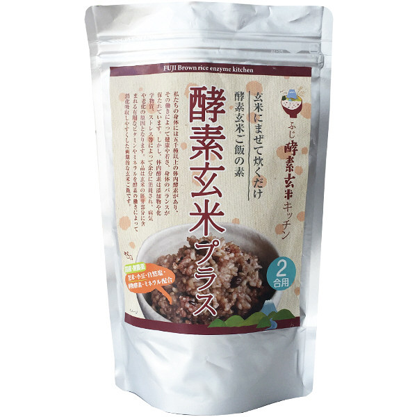 酵素玄米プラス 2合用×5回分