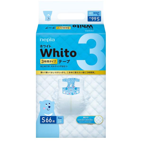 ネピア Whito(ホワイト) おむつ テープ S 3時間タイプ 1パック(66枚入) 王子ネピア
