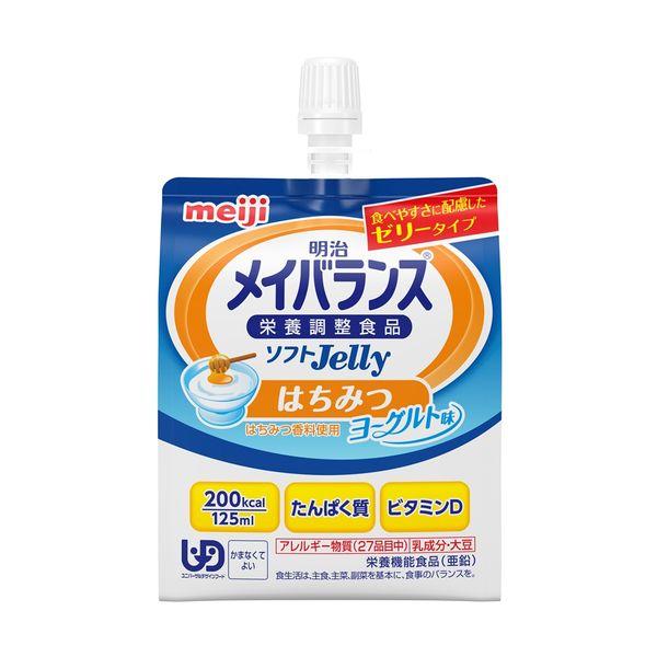明治 メイバランスソフトJelly200 はちみつヨーグルト味 1箱(24個入) (取寄品)