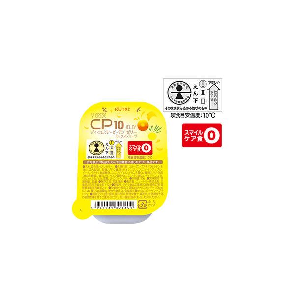 ニュートリー ブイクレス CP10ゼリー 1ケース(3箱) (取寄品)