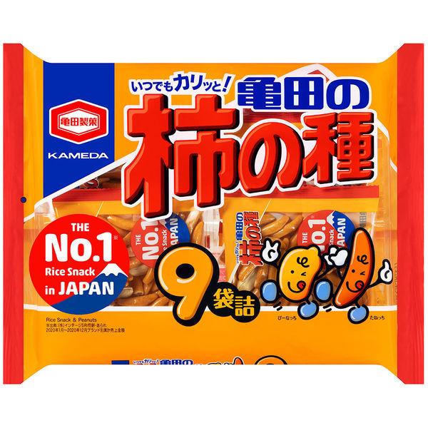 亀田の柿の種9袋詰 265g 1袋