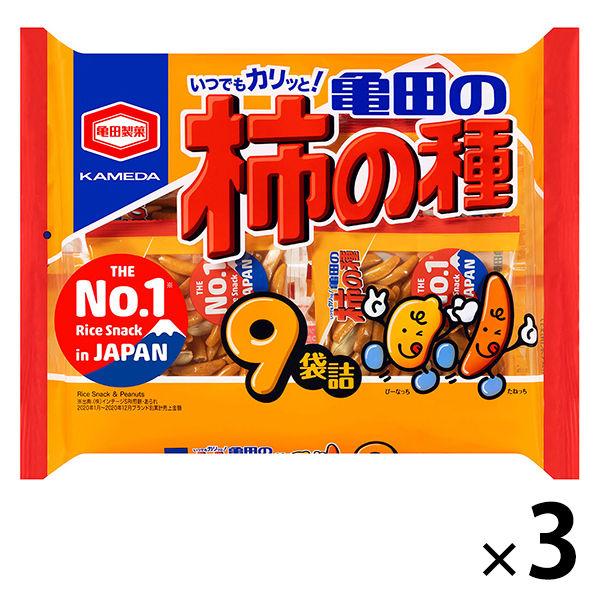 亀田の柿の種9袋詰 265g 3袋