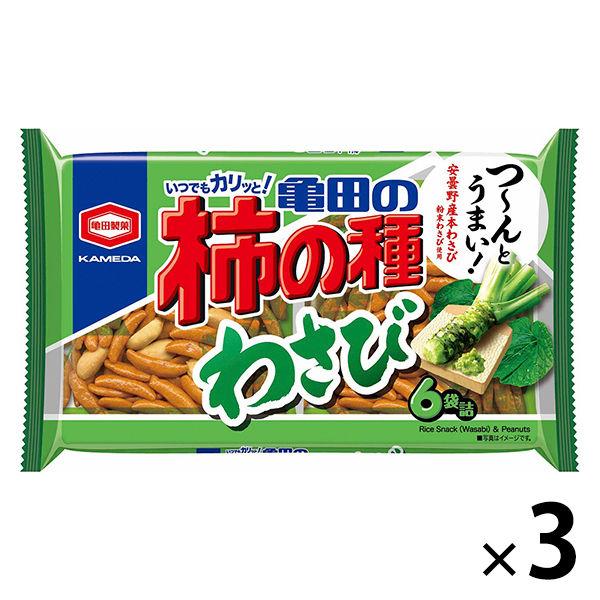 亀田の柿の種わさび6袋詰 182g 3袋