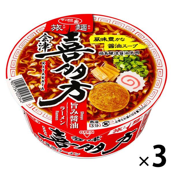 サッポロ一番 旅麺 会津・喜多方
