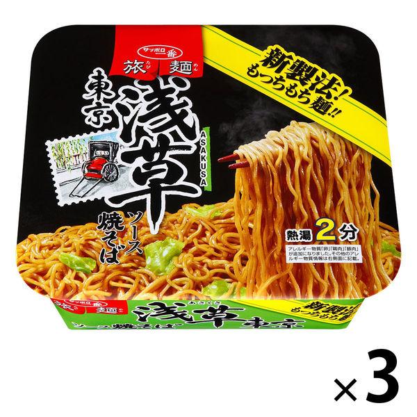 サッポロ一番 旅麺浅草ソース焼そば 3食