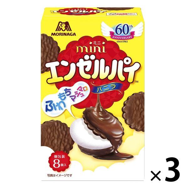 森永 エンゼルパイミニ バニラ 3箱