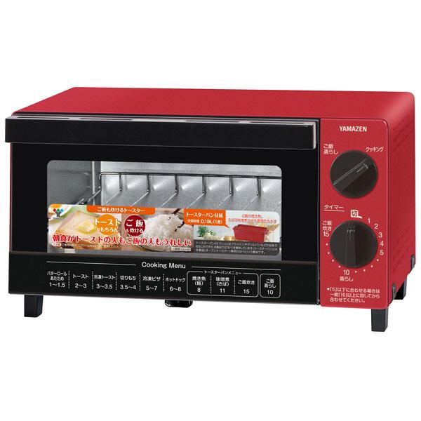 YAMAZEN ご飯も炊けるトースター