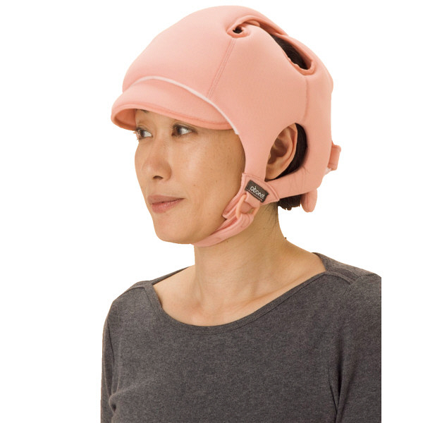 特殊衣料アボネット ガードCタイプ(後頭部衝撃吸収重視型) スタンダードN 2006 ネイビー (取寄品)