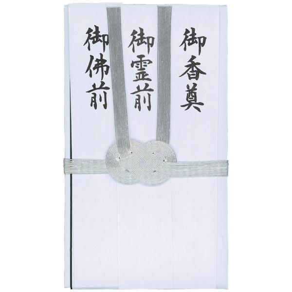 今村紙工 双銀10本短冊付 不祝儀袋 E-5160 5枚