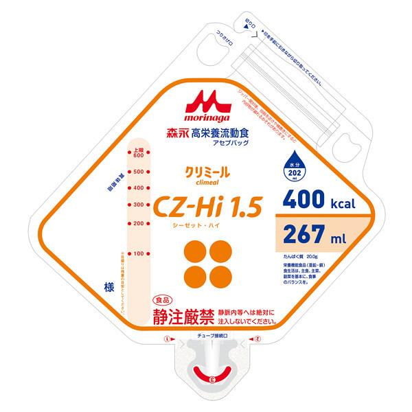 クリニコ CZ-Hi1.5アセプバッグ 267mL 400kcal 0642567 1箱(16個入) (直送品)