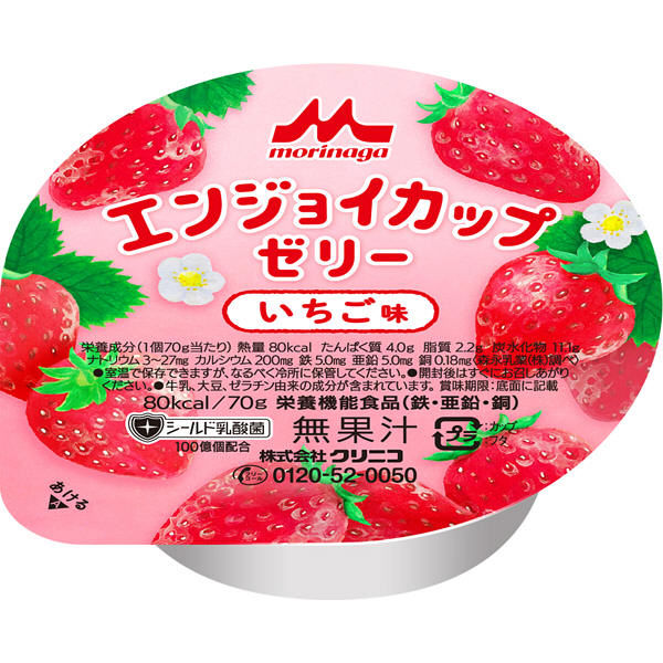 クリニコ エンジョイカップゼリー いちご味 1箱(24個入) 0652345 (直送品)