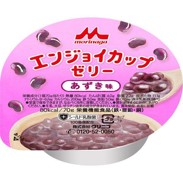 クリニコ エンジョイカップゼリー(あずき味) 1箱(24個入) 0652347 (直送品)