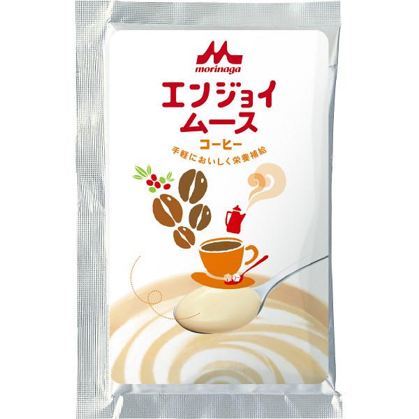 クリニコ エンジョイムース(コーヒー) 1セット(20袋入) 0643909 (直送品)