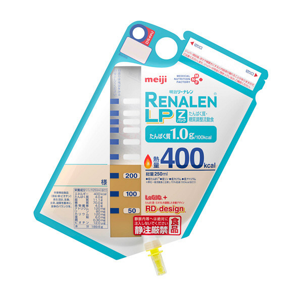 明治 明治Renalen LP Zパック400K 250ml 1671530 (取寄品)