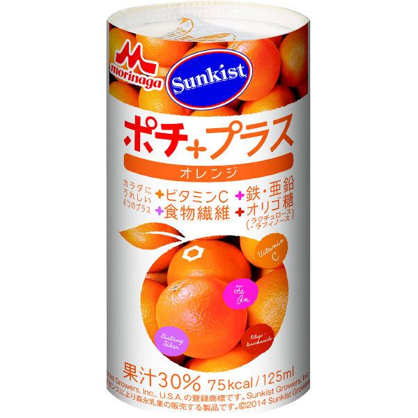 クリニコ サンキストポチプラス(オレンジ) 1箱(18本入) 0635661 (直送品)