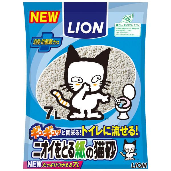 箱売ニオイをとる紙の猫砂7L1ケース7袋