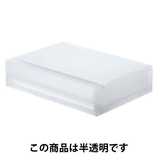 PPケース 引出式・横ワイド・薄型