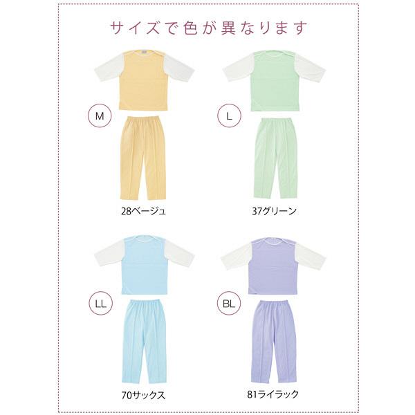 トンボ キラク 検診用シャツ サックス LL CR820-70 1枚  (取寄品)
