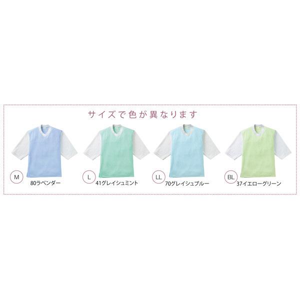 トンボ キラク 前開き検診用シャツ ミント L CR834-41 1枚  (取寄品)