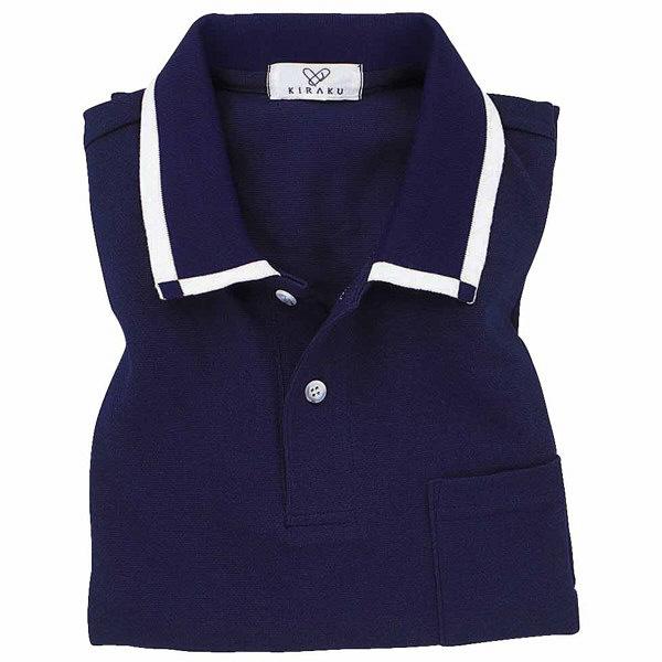 トンボ キラク 消臭ポロシャツ  ネイビー 3L CR023-88 1枚  (取寄品)