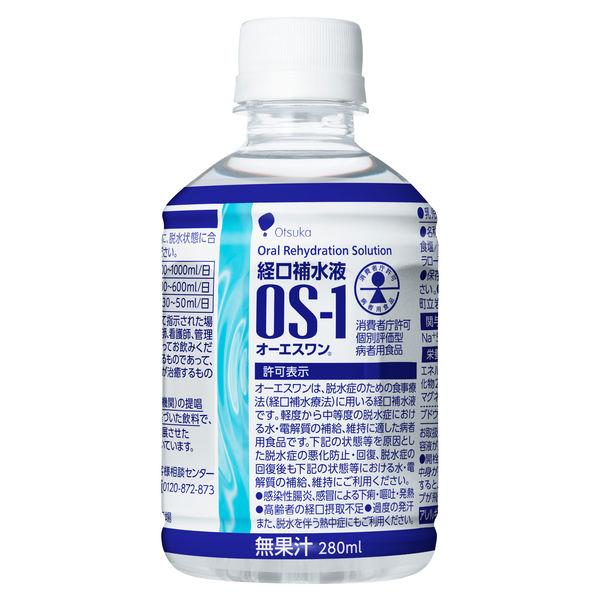 アスクル】大塚製薬工場 経口補...