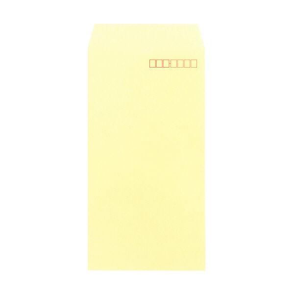 カラー封筒 長3 クリーム 100枚