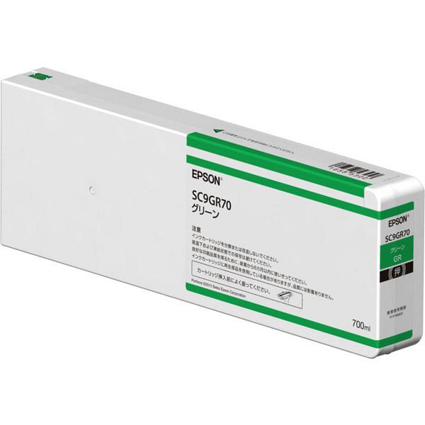SC9GR70