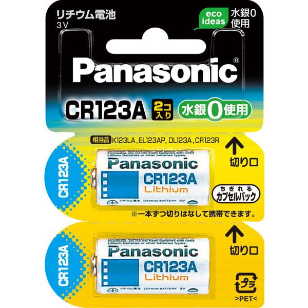 パナソニック カメラ用リチウム電池 CR-123AW/2P 1箱(2個×5パック入)