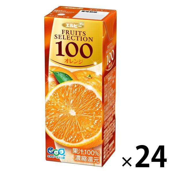 アウトレット オレンジ 200ml