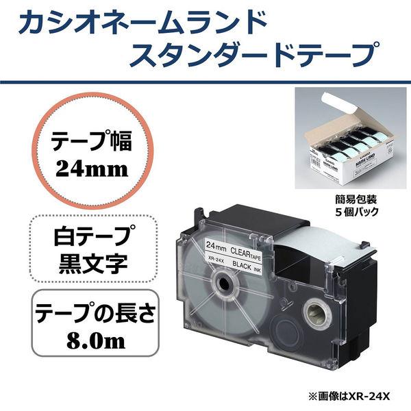 カシオ ネームランドテープ 24mm 白テープ(黒文字) 1パック(10個入) XR-24WE-10P