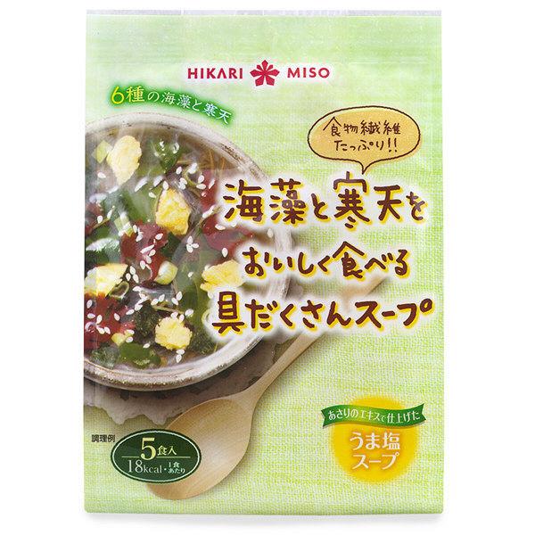 海藻と寒天をおいしく食べるスープ