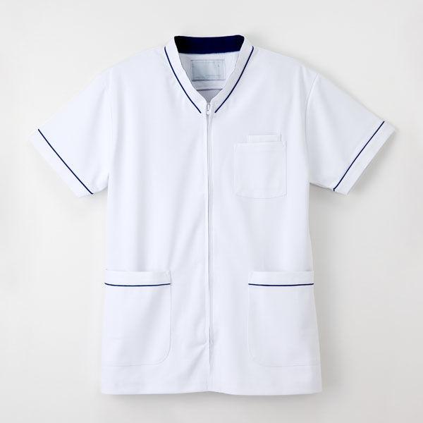 ナガイレーベン 男女兼用スクラブ 医療白衣 半袖 Tロイヤルブルー SS HOS-4977 (取寄品)