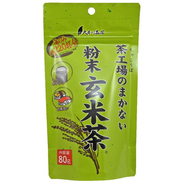 【楽天市場】《大井川茶園》茶工場のまかない粉末 …